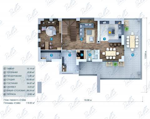 планировки первого этажа проекта X27
