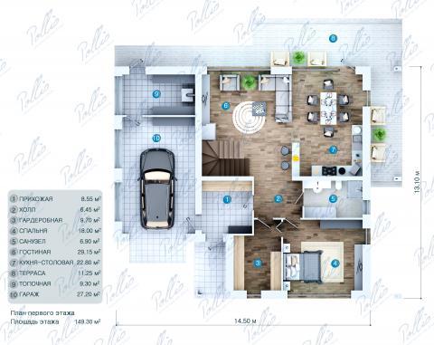 планировки первого этажа проекта X29