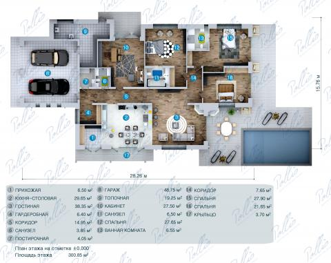 планировки первого этажа проекта X28