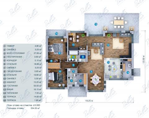 планировки первого этажа проекта X20a