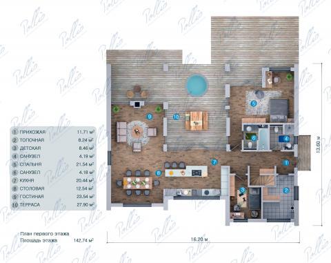 планировки первого этажа проекта X35